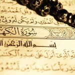 Secrets of the Cave – An Exposition of Surah al-Kahf