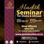 Hadith Seminar