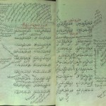An Intro. to Measured Arabic Poetry by Ml. Mumtazul Haq Nazir