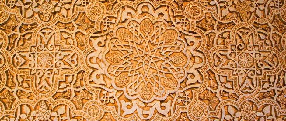 Certificate in Islamic Studies and Arabic